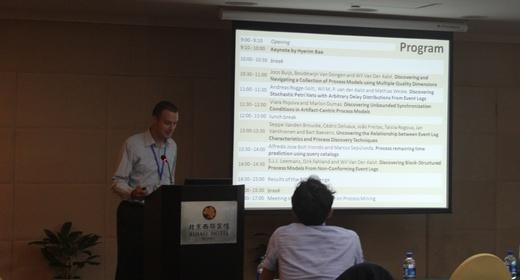 The BPI workshop 2013 in Beijing