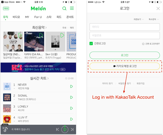 Figure 1: Melons Mobile App (Left) and its Login Screen (Right).