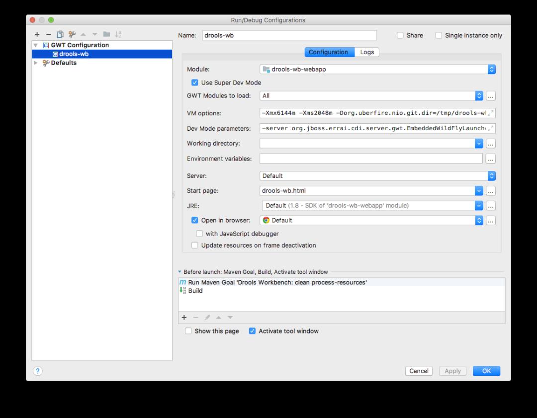 Running multi Workbench modules on the latest IntelliJ Idea with